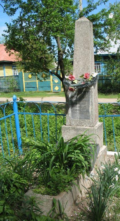г. Городня. Братская могила воинов, погибших в боях за город.