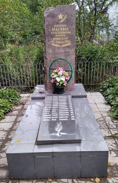 г. Чернигов. Братская могила советских воинов, погибших при обороне села в 1941 году и жертв нацизма, сожженных нацистами в марте 1943 года.