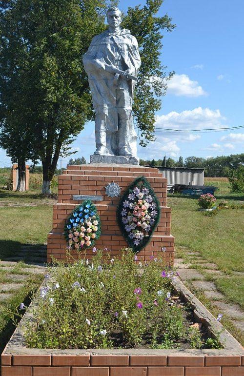 с. Герасимовка Роменского р-на. Памятник перед школой, установленный в 1956 году на братской могиле воинов, погибших при освобождении села. Скульптор - Супрун А.А.