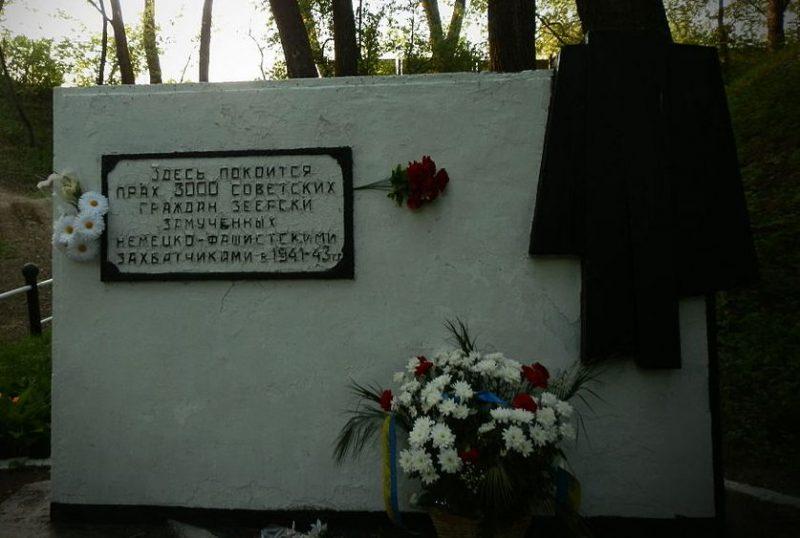 г. Конотоп. Братская могила жертв нацизма на территории бывшей воинской части.