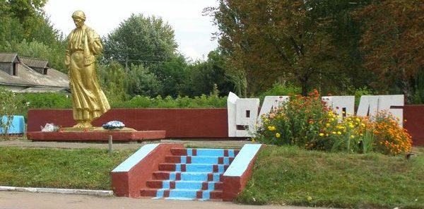 с. Красиловка Бахмачского р-на. Памятник погибшим односельчанам.