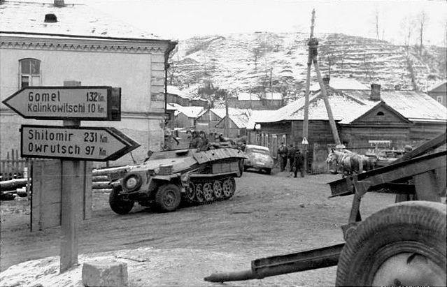Мозырь в оккупации. 1943 г.