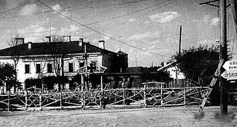Немецкое кладбище. 1943 г.