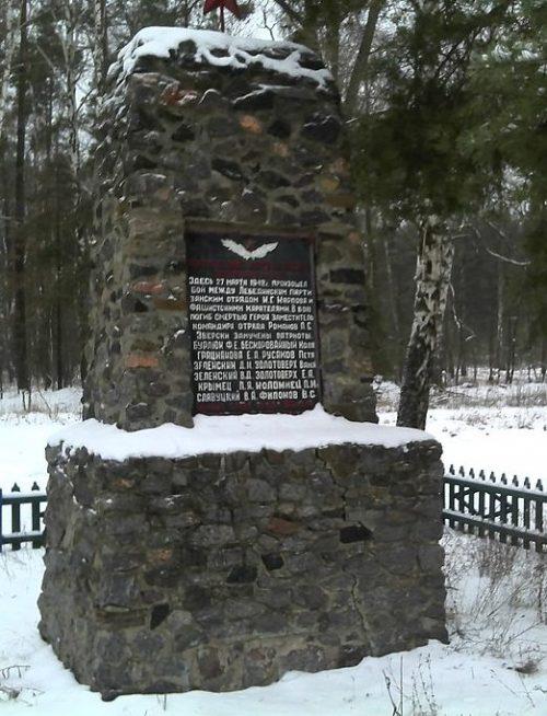 г. Лебедин. Памятный знак на 6-й километре автодороги Лебедин – Михайловка, установленный на месте боя партизанского отряда К. Г. Карпова с фашистами.