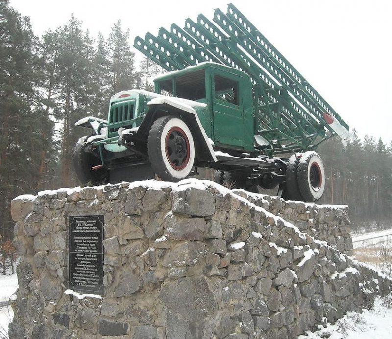 г. Лебедин. Памятник на 8-й километре автодороги Лебедин – Михайловка, установленный на линии обороны советских войск в 1941 г.
