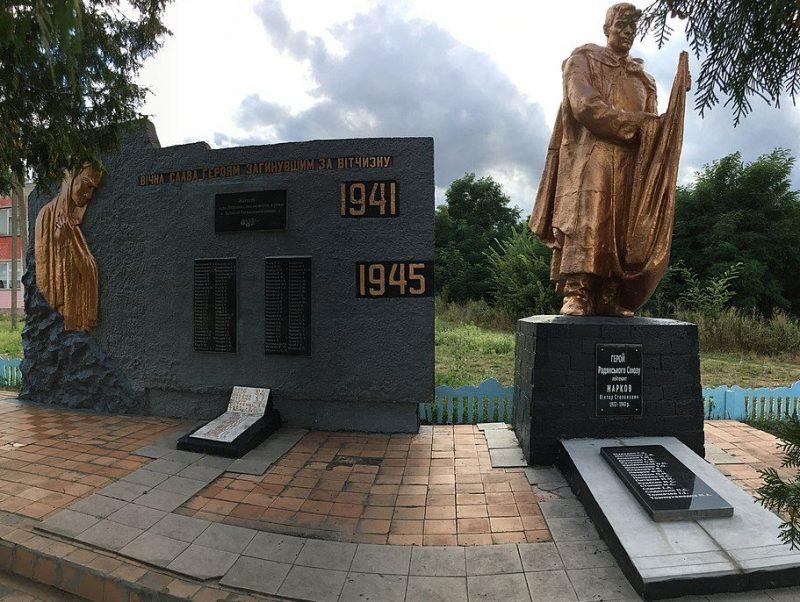 с. Дибровное Городнянского р-на. Памятник, установленный на братской могиле, в которой похоронено 19 советских воинов, погибших при освобождении села в сентябре 1943 года. Среди похороненных - В.С. Марков - Герой Советского Союза.