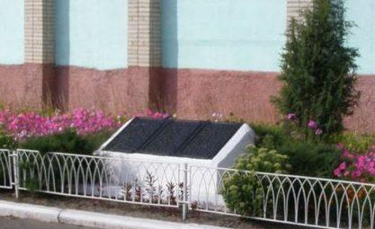 г. Конотоп. Братская могила на улице Богдана Хмельницкого воинов, погибших в боях за город.