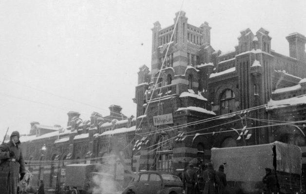 Железнодорожный вокзал. 1942 г.
