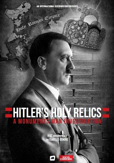 Священные сокровища в руках Гитлера