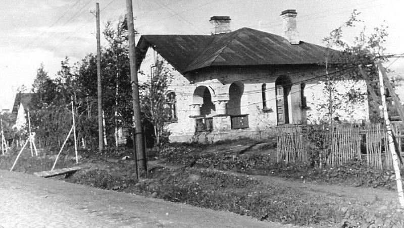 Улицы города. Осень 1941 г.