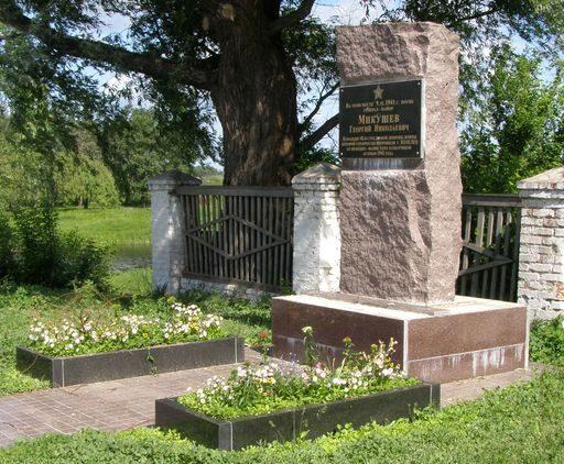 п. Козелец. Памятный знак на месте гибели генерал-майора Микушева Г.Н., установленный возле моста через р.Остер.