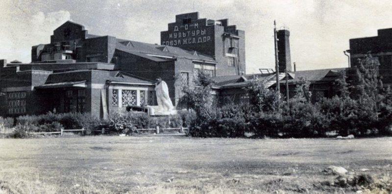 Дом культуры в период оккупации. 1941 г.