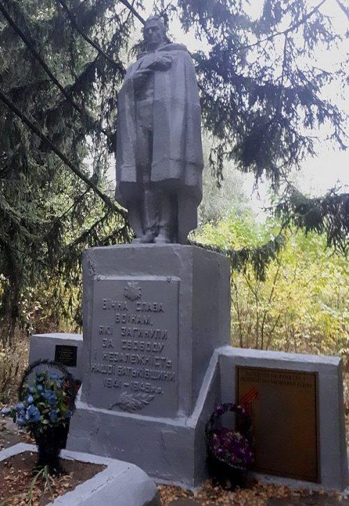 с. Дубина Роменского р-на. Братская могила советских воинов, погибших в годы войны.