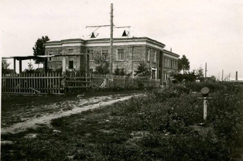 Школа в период оккупации. 1941 г.