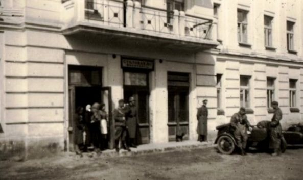 Гестапо в гостинице «Москва». 1942 г.