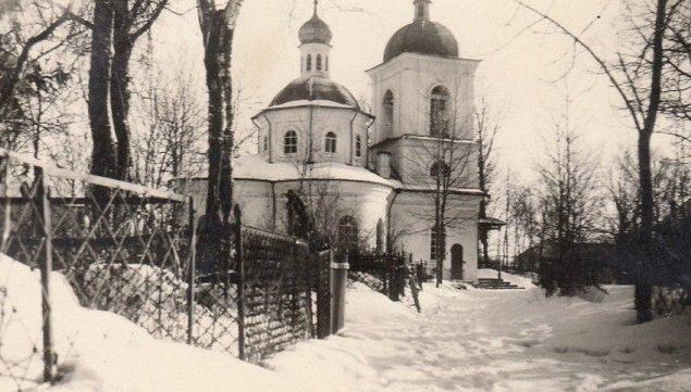 Церковь Жен Мироносиц. 1941 г.