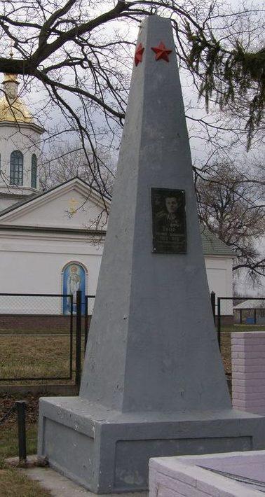 с. Подлипное Конотопского р-на. Памятный знак Герою Советского Союза Тхору Г.И.