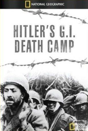 Гитлеровские лагеря смерти: американские заключенные