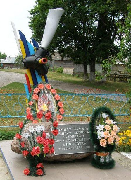 Памятный знак военным летчикам, погибшим в воздушном бою над селом в октябре 1943 году.