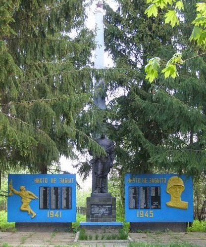 с. Конотоп Городнянского р-на. Памятник, установленный на братской могиле воинов, погибших при освобождении села и памятный знак погибшим односельчанам.