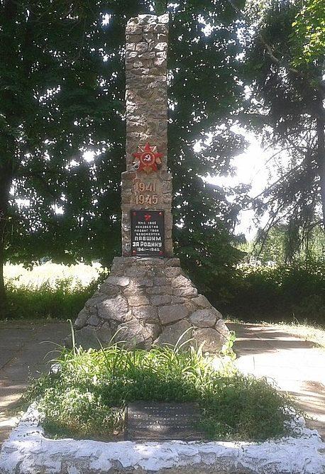 с. Стеблянки Лебединского р-на. Братская могила советских воинов.
