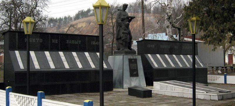 c. Червленое Лебединского р-на. Мемориал, установленный на братской могиле советских воинов и мемориальные доски с именами погибших земляков.