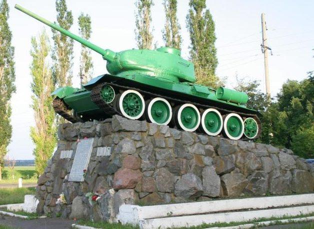 с. Штеповка Лебединского р-на. Памятник-танк соединениям, проведшим контрудар 1-2 октября 1941 г.