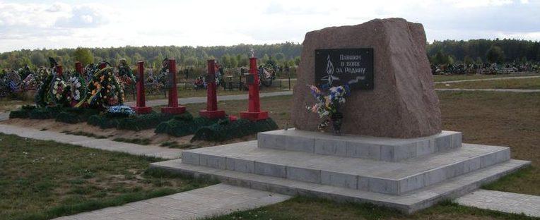 г. Чернигов. Братские могилы воинов на кладбище «Яцево».