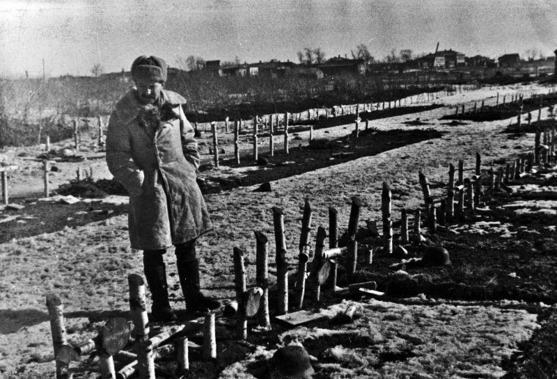 Немецкое кладбище. Март 1943 г.