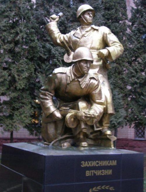 г. Чернигов. Памятник воинам-освободителям.