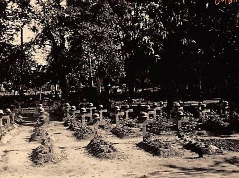 Немецкое военное кладбище. 1943 г.