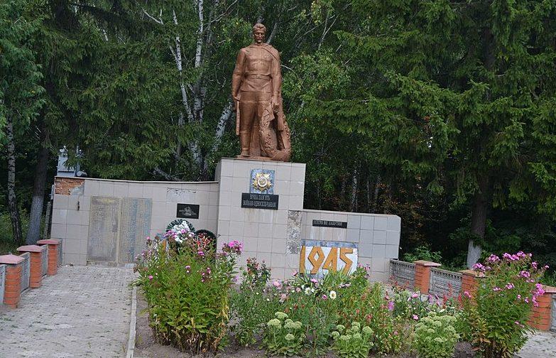 с. Левченки Роменского р-на. Памятник погибшим односельчанам.