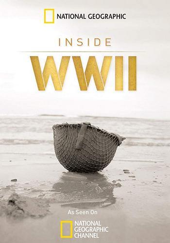 Взгляд изнутри: Вторая мировая война (3 серии)
