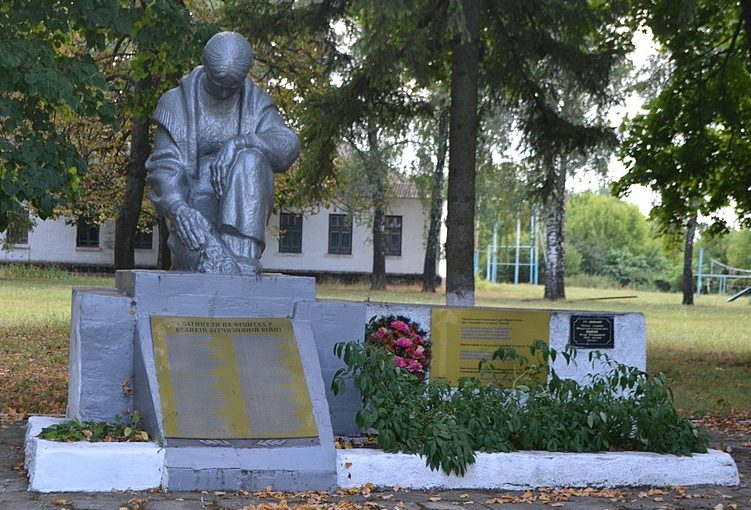 с. Локня Роменского р-на. Братская могила советских воинов.