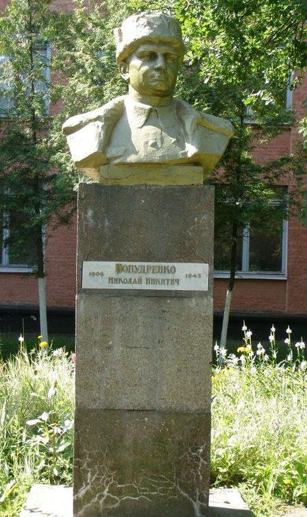 г. Чернигов. Бюст Героя Советского Союза Н.Н. Попудренко, установленный в 1965 году во дворе средней школы №18.