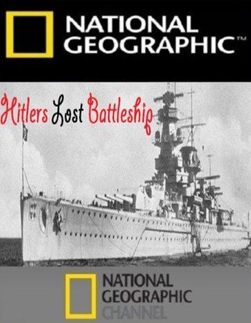 Потерянный линкор Гитлера