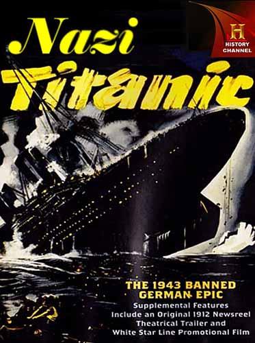 Нацистский «Титаник»