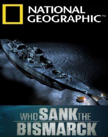 Кто потопил Бисмарк?