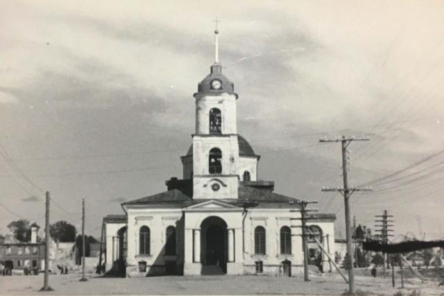 Троицкий собор. 1942 г.