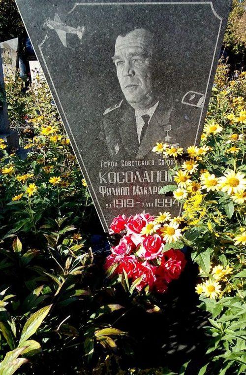 г. Чернигов. Могила Героя Советского Союза П.М.Косолапова на кладбище «Яцево».