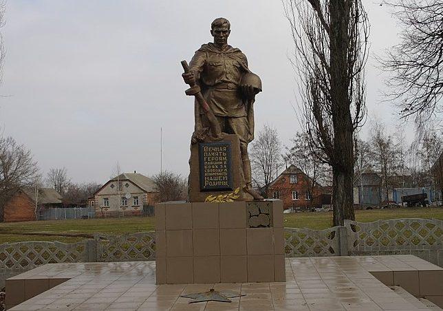 с. Мирополье Краснопольского р-на. Памятник, установленный на братской могиле советских воинов и партизан и памятный знак воинам-землякам.