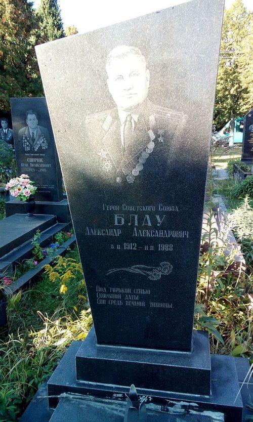 г. Чернигов. Могила Героя Советского Союза Блау А.А. на кладбище «Яцево».