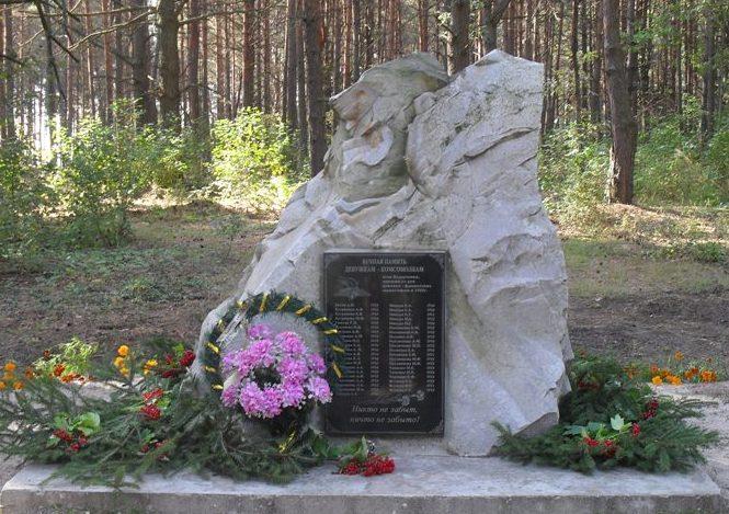 с. Остроушки Шосткинского р-на. Братская могила девушек-комсомолок села Белоусовка.