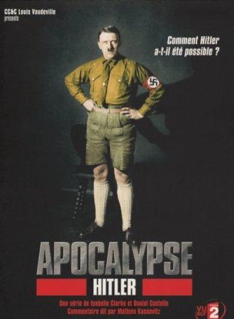Апокалипсис: Гитлер (2 серии)