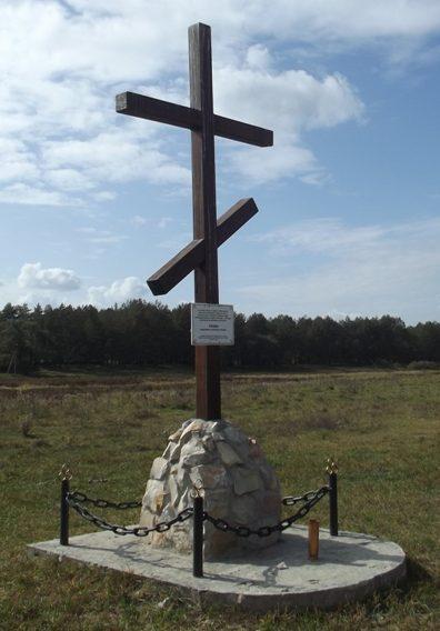 с. Пироговка Шосткинского р-на. Памятный знак на месте начала боевого пути Днепровской военной флотилии.
