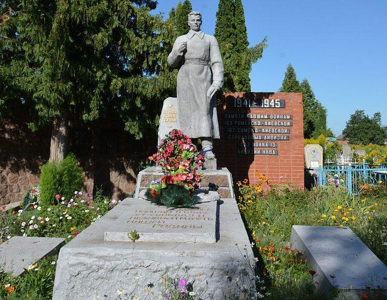 г. Ромны. Братская могила воинов, погибших при освобождении города.