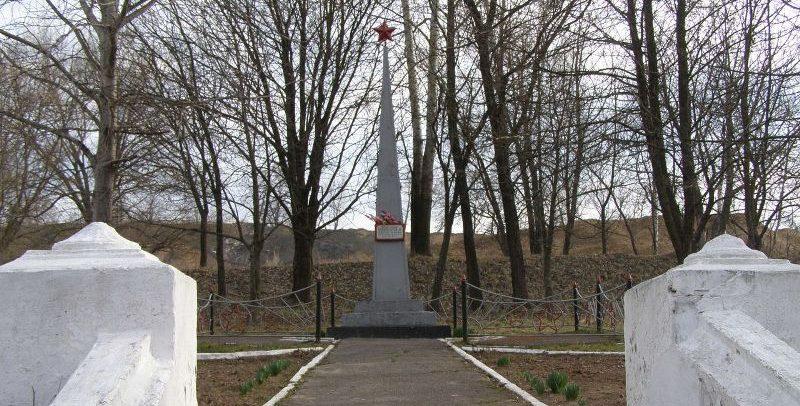 г. Ромны. Братская могила жертв фашизма в яру за кирпичным заводом.