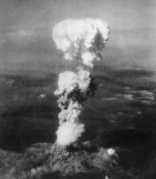 Атомная бомбардировка города Хиросима. 6 августа 1945 года.