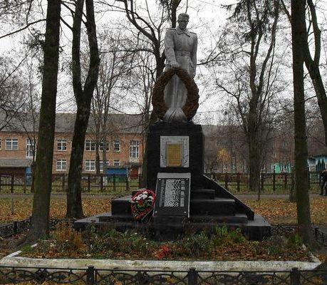 г. Шостка. Памятник, установленный на братской могиле, в которой похоронено 67 советских воинов, павших при освобождении города в сентябре 1943 г.