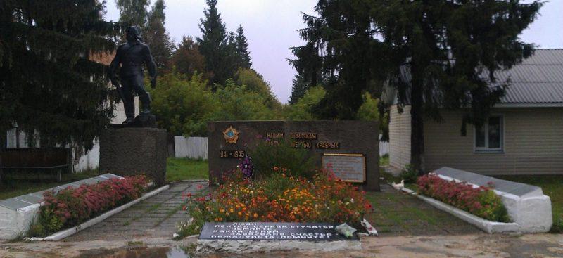 с. Голубовка Середино-Будского р-на. Памятник, установленный на братской могиле советских воинов, партизан и памятный знак воинам-землякам.
